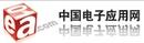 中国电子应用网