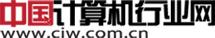 中国计算机行业网