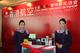 Hong Kong Airlines and DFASS present new Skyshop
