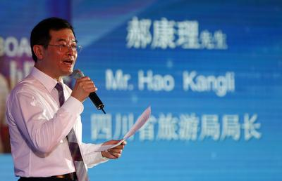 Tourism Administration of Sichuan Province Head Hao Kangli Speaks about Sichuan