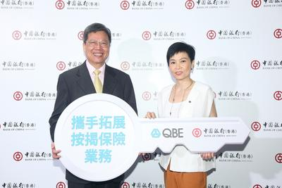 KY Poon, Managing Director of QBE Mortgage Insurance (Asia) Limited and Colet Ng, Assistant General Manager and Head of Secured and Retail Lending Business, Personal Banking & Product Management, Bank of China (Hong Kong) Limited.