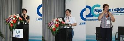 发言嘉宾:杨萍、龚定宇、蒋红
