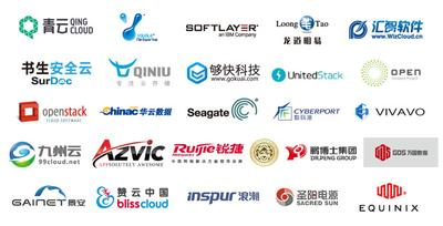 Partial Sponsors and Exhibitors of Cloud Connect China 2014
