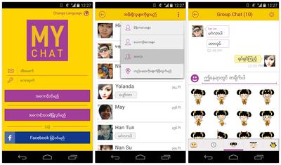 MyChat welcome screen, MyChat Myanmar stickers, MyChat message