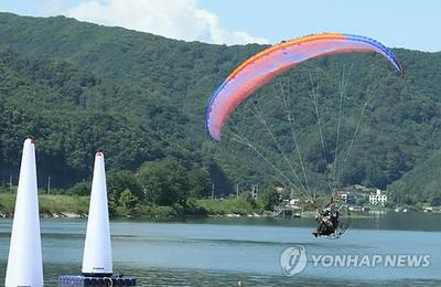 International Leisure Sports Festival kicks off in Chuncheon