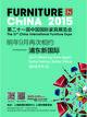 Furniture China 2015, 9-12 September, 2015