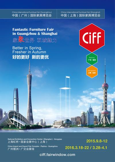 A New Look CIFF - The 35th China International Furniture Fair (Guangzhou) is Opening
