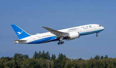 On July 26, Xiamen Airlines officially launched the Xiamen-Amsterdam route.