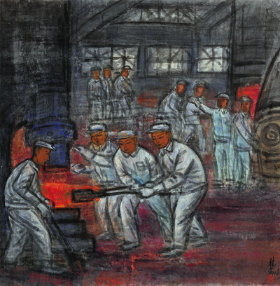 Lin Fengmian (1900 – 1991) - Steel Foundry; Lin Fengmian's Steel Foundry illustrated