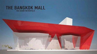 The Bangkok Mall