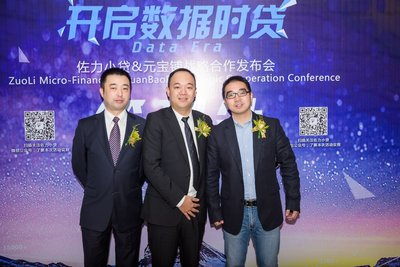 Mr. Yu Yin, Chairman of Zuoli Micro-finance (middle), Mr. Yang Sheng, Chief Operating Officer of Zuoli Micro-finance (left), and Mr. Chen Ruigui, Founder and CEO of Yuanbaopu (right) attended the strategic cooperation conference.