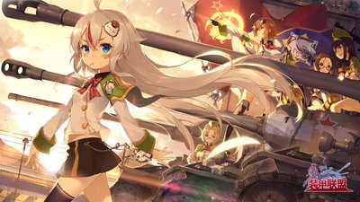 Original Chinese interdimensional military mobile game Tank Girls to open alpha channel testing