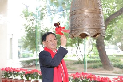 ZNShine Board Chairman Wang Guifen rings the bell to celebrate its listing on NEEQ