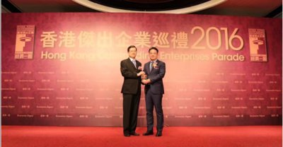 President of the JC Group and Chairman of the Board of Directors of JC Group Holdings, Mr. Wei Jie at the award ceremony