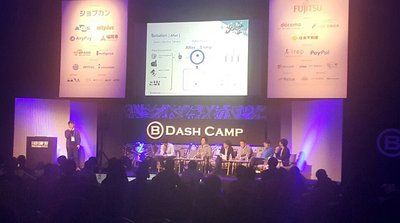 Fieldsolution, which developed an IoT-based water treatment process management solution, made it to the final round of a B Dash Camp pitch arena.