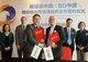 赛诺菲中国 BD中国糖尿病全程管理战略合作签约仪式
