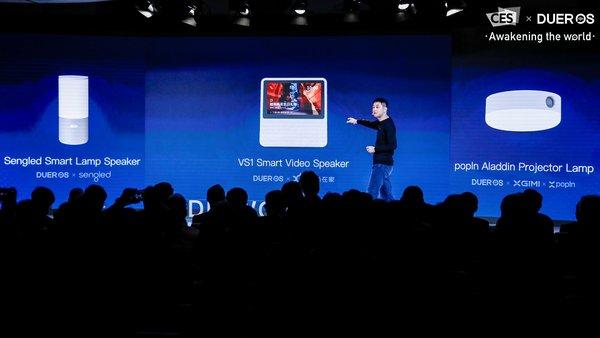 小鱼在家VS1智能视频音箱首次亮相美国CES
