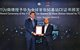 TUV SUD北亚区总裁兼首席执行官范华德先生(左)为华为颁发全球首张5G 产品CE-TEC认证证书