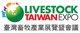 Livestock Taiwan Expo Logo