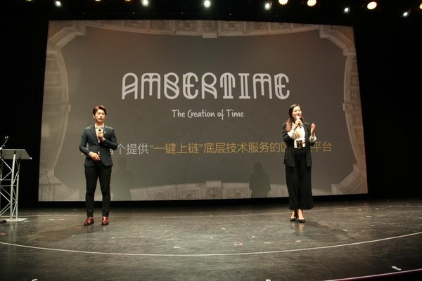 Lecturers of AMT Business School spoke about Ambertime