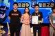 361度代表为即将代表中国出战本届亚运的电竞选手黄成辉颁奖