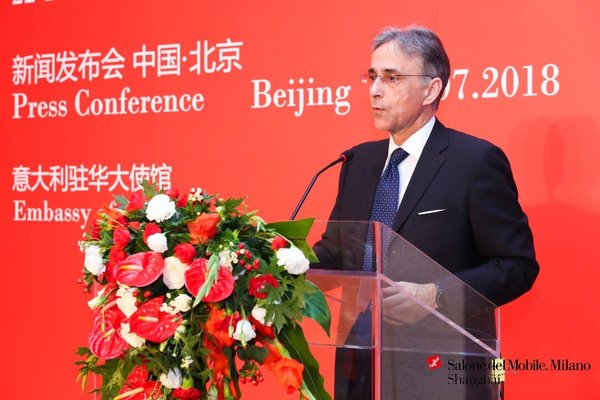 The Italy's Ambassador to China, Ettore Sequi, expressed his vision for the exchange of quality and design culture between China and Italy at the press conference