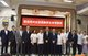 The opening ceremony of