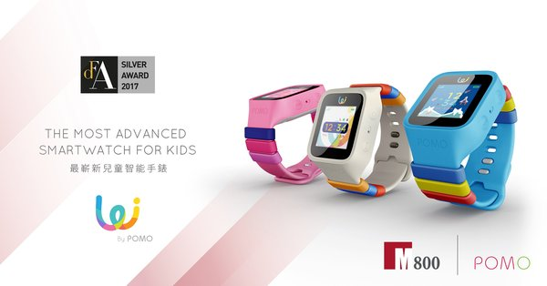 The Most Advanced Smartwatch For Kids