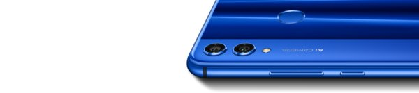 Honor 8X AI dual camera