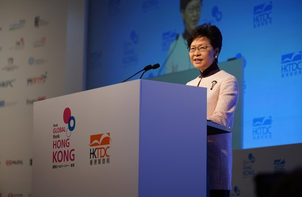 Chief Executive of HKSAR Mrs Carrie Lam emphasised that Hong Kong's highly international business environment can attract international I&T companies to come the Greater Bay Area, while helping mainland I&T enterprises go global.