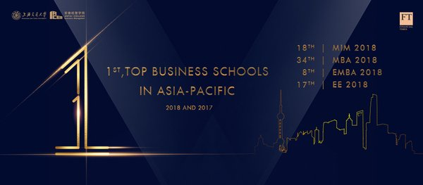 Financial Times Asia-Pacific Business Schools 2018: ACEM Ranked First for Two Consecutive Years