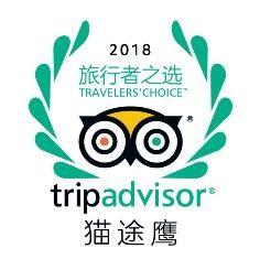 """""""旅行者之选"""" logo"""