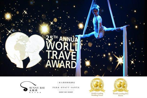 World Travel Awards Grand Final Gala Dinner Scene 2