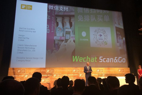 WeChat Scan & Go Wins iF Gold Award, the First from China in Service Design Category