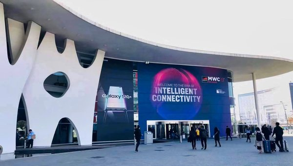 DragonVein Project exhibits the next generation 5G blockchain product at MWC2019