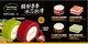 3月初, 沃尔玛自有品牌沃集鲜(Marketside)推出近十款冷藏蛋糕新品