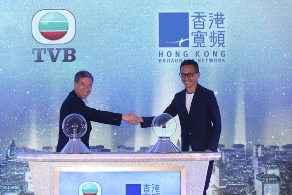 TVB Executive Director and Group Chief Executive Officer Mark Lee (left) and HKBN Co-Owner and Executive Vice-chairman William Yeung (right) announce expanding partnership of both companies as they bring business customers privileged incentives featuring telecom services and advertising solutions.