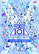 Produce x 101 poster