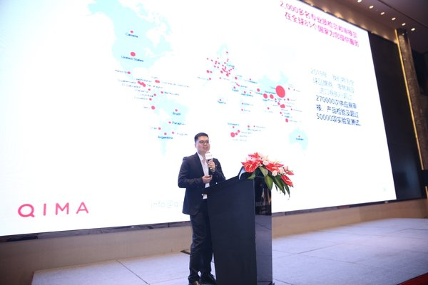 QIMA销售总监Harvey Yang致辞