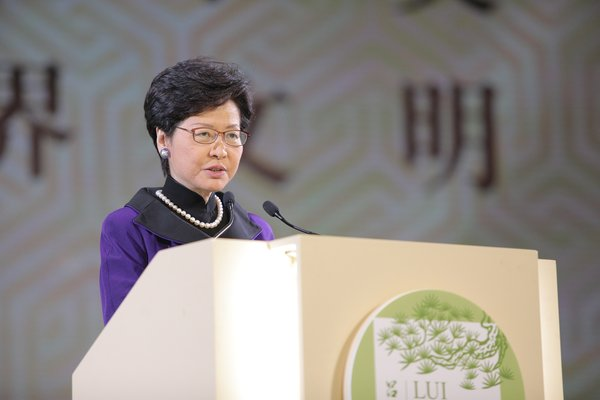 Mrs Carrie Lam, Chief Executive of the HKSAR, speaks at the LUI Che Woo Prize Presentation Ceremony.