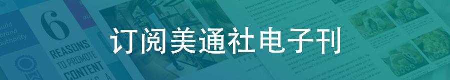 sub newsletter