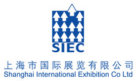 上海市国际展览有限公司 Shanghai International Exhibition Co., Ltd