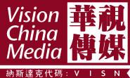 VISIONCHINA MEDIA INC