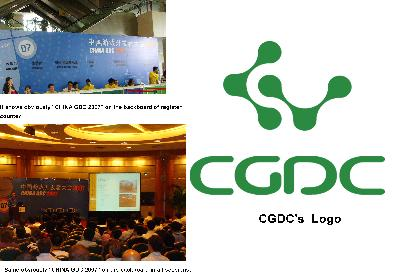 CGDC Protecting Its own IP Together With CGPA and All Its Members