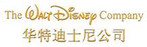The Walt Disney Company (Shanghai) Limited
