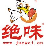 ChangSha jueweixuan enterprise management Co.,Ltd.