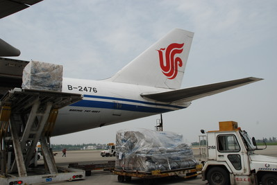 Air China Cargo Launches Freight Route to Chengdu Using Boeing 747-400