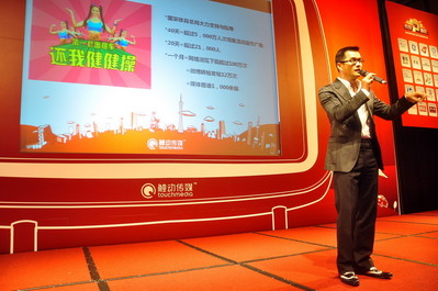 With Sales Growth of 248%, Touchmedia Becomes the No.1 In-taxi Interactive Media in Southern China