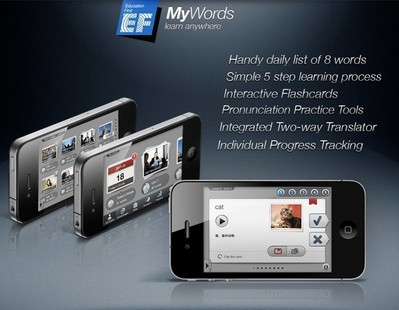 EF Releases Its Latest Mobile App: EF MyWords, the Ultimate 5-Minute Word Workout