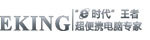 Shenzhen Guanxuntong Communication Techonology Co., Ltd